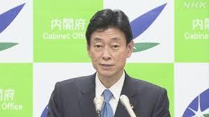 西村 経済 再生 担当 大臣 妻